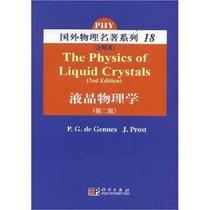 国外物理名著系列18(注释版):液晶物理学(第2版) 价格:78.40