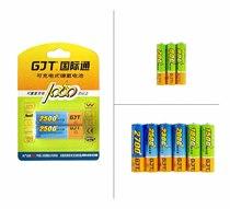 四皇冠 正品国际通 二粒装镍氢卡充电电池AA 2500MAH 价格:27.00
