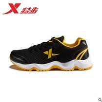 特步男鞋正品鞋 2013秋季新款男子轻便减震耐磨跑鞋运动鞋男鞋 价格:169.00