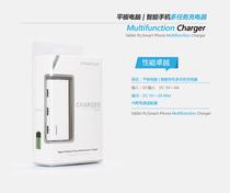 品胜智能手机多任务充电器6口 IPhone5 IPAD3平板电脑  USB充电头 价格:99.00