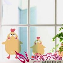 家饰界搞笑墙贴纸 玻璃贴 可爱小鸡 橱柜贴 环保卡通儿童房 咯咯 价格:10.00