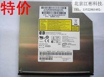 神舟承龙L160 S200 S261C S262C原装光驱 DVD/CD-RW 康宝光驱 价格:68.00
