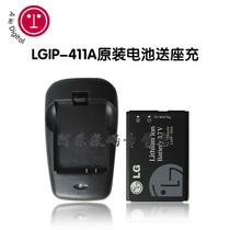 包邮 LG KF510 KG77 KE770 KG289 KG278 KG270 原装行货电池 座充 价格:23.00