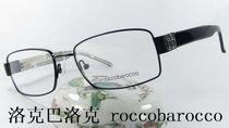 正品 洛克巴洛克 roccobarocco 意大利眼镜架 RB363 黑 男女 镶钻 价格:267.01
