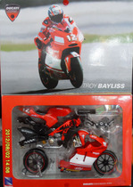 宝柏DUCADI DESMOSEDIC2004 TROY BAYLISS 1:12 拼装模型 摩托车 价格:68.00
