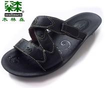 特价【专柜正品】木林森 舒适拖鞋 软牛皮鞋P15119-2X女士凉拖鞋 价格:45.00