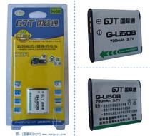 正品国际通GJT 奥林巴斯相机锂电池 LI-50B 720mAh 数码相机电池 价格:32.00