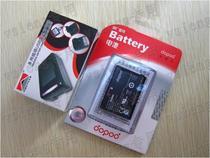 多普达 S700 S505 CDMA版 S500 原装电池+YBY座充 密封行货 价格:75.00