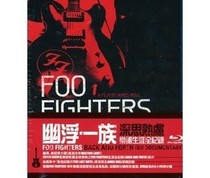 【T】幽浮一族Foo Fighters/Back And Forth(BD Documentary) 价格:165.00