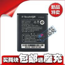 包邮天语C800 C280 U2 C700 C500 TBG1702 C820 E329手机原装电池 价格:12.77