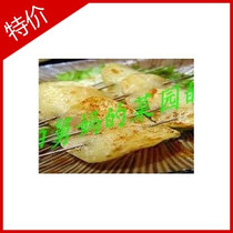 东北特产 麻辣烤猪皮 烧烤 10串以上起售 价格:3.00