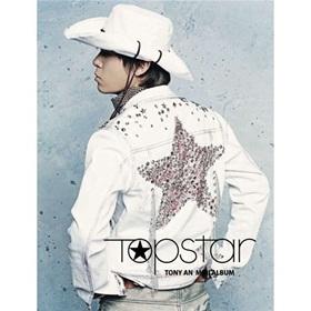现货 安胜浩 Tony An Mini Album Topstar 价格:62.00