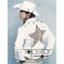 现货 安胜浩 Tony An Mini Album Topstar 价格:62.00