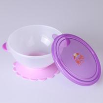 婴之侣安全吸盘碗/训练碗/吸壁碗/婴儿餐具  ID-F003 价格:18.20