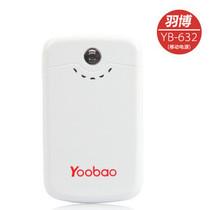 YOOBAO 夏普SH7110C SH7118C SH7120C SH7128C 移动电源 8400mAh 价格:240.00