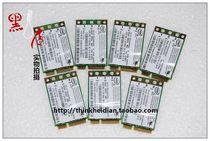 联想 T61 X60 X61 R60 R61无线网卡 4965AG 价格:30.00