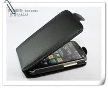 多普达t8388手机壳 多普达t8388手机套 t8388保护套外壳 手机皮套 价格:15.00