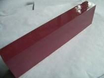 【1级红宝石油石】红宝石磨刀石,模具抛光精密零件精抛光-耐. 价格:220.00