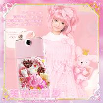 ★☆美钻克拉步☆★LG KF350冰淇淋手机双面贴 Love Berry 价格:238.00