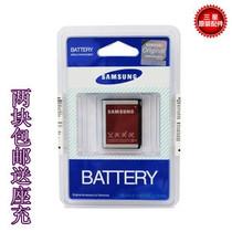包邮 三星AB653039CC F609 U900 E950原装手机电池 电板送座充 价格:18.00