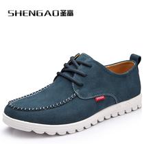 圣高秋季潮男鞋隐形内增高休闲运动英伦真皮反绒皮鞋透气低帮板鞋 价格:158.00
