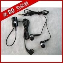 原装正品samsung三星L288 W239 F539手机耳机耳塞 入耳式 质保 价格:35.00