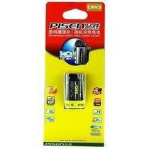品胜 CRV3 柯达 6340 Z1485is 相机电池 1360MAH 价格:50.00
