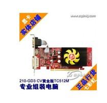 七彩虹 210 -GD3 CV黄金版 TC1024M 七彩虹GT210 价格:235.00