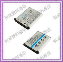 ★桑格★富士FinePix Z71数码相机电池 富士Z71电池 F1 价格:30.00