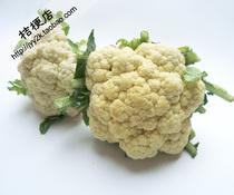 白菜花种子 花菜 花椰菜 蔬菜种子 营养蔬菜 2个月就可采收 价格:2.00