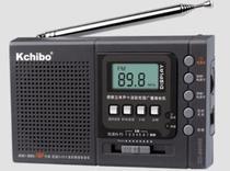 凯隆/Kchibo KK-9906S高灵敏度十波段数字显示立体声/校园广播 价格:56.00
