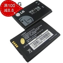 包邮LG KF240 KF300 KM380 KM500 KM501 KS360原装手机电池/电板 价格:23.00