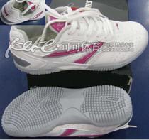 李宁 专柜正品 红双喜正品乒乓球鞋 2PWD116-1 女鞋 价格:176.00