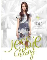 江语晨【晴天娃娃】(CD+DVD) 价格:35.00