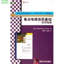 正版书/集成电路版图基础:实用指南/国外大学优秀教材微电子类 价格:27.50