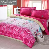 博洋宝贝家纺 床上用品 全棉活性印花床单三四件套 青涩岁月 新品 价格:342.16