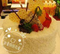 醇香*新疆A里爱的礼物乌鲁木齐蛋糕店生日蛋糕速递同城配送预定订 价格:138.00