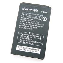 天语E59 F126 F6209 F6229 F6310 G92 C208原装电池 全新原装 价格:35.00