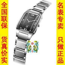 罗西尼表1275W04A男表石英表情侣表男士手表钨钢表正品联保 价格:5465.00