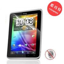 酷玛特HTCflyerP510保护膜htcp510手机屏幕贴膜flyer磨砂防指纹膜 价格:19.00
