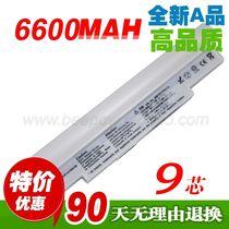 三星 SAMSUNG NC10 N270 N510 NC20 ND10 笔记本电池 9芯 白色 价格:110.00