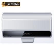 海尔电热水器新TT半隐藏版ES60H-E5(E) 3D速热全国联保正品带票 价格:2850.00