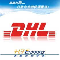 长期供应国际快递.DHL快递到希腊 关岛 EMS,UPS,TNT,FEDEX 价格:105.00