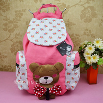 2013韩版 卡通小熊帆布包 中小学生书包可爱双肩包后背包女生包包 价格:54.00