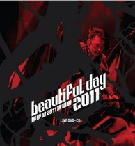 【HK】郑伊健 Beautiful Day 2011演唱会 3DVD+2CD 价格:150.00