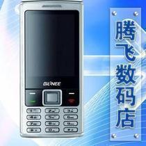 金立 L600  双卡双待    蓝牙 手写直板手机 长待机 正品 价格:168.00