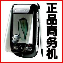 包邮Motorola/摩托罗拉 A1200e A1200原装正品智能商务机 价格:250.00
