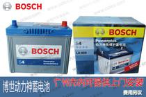 博世BOSHC动力神 S4免维护丰田新锐志蓄电池电瓶 支持安装正品 价格:780.00