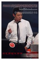 高清著名主持人照片挂图海报制作中央湖南卫视撒贝宁 价格:2.70