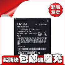 包邮 原装品质 海尔N86W电池 海尔HW-N86W E760 H15240手机电板 价格:12.77